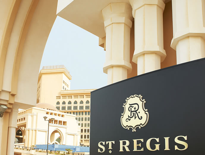 India S First St Regis To Open In Mumbai Mall Soon