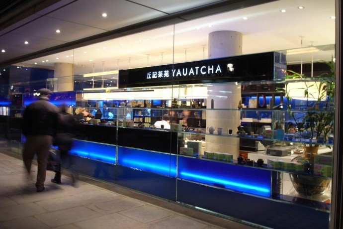 Michelin Starred Yauatcha Restaurant Now In Bangalore