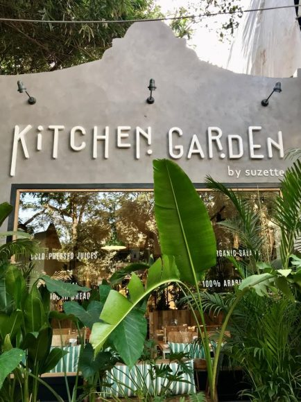 Kitchen Garden Juhu (4)