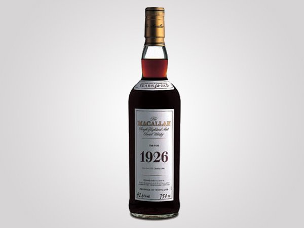 macallan-fine-and-rare-collection