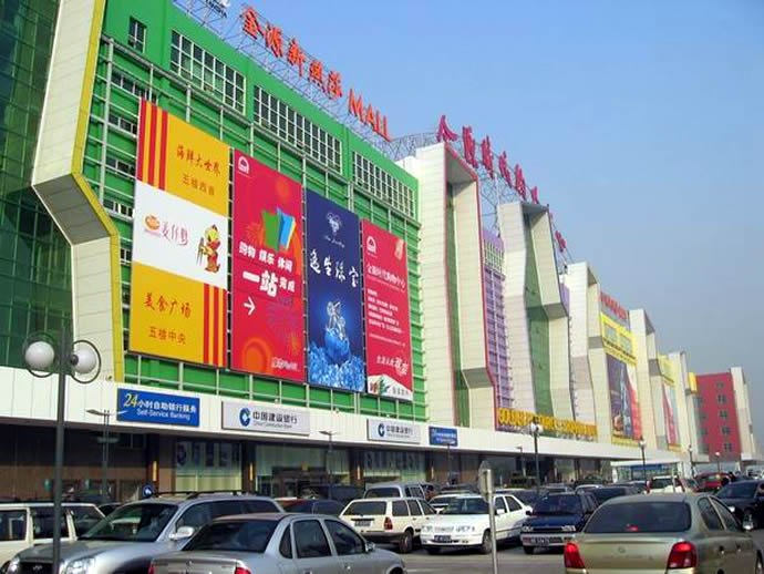 golden-resources-mall-china-3