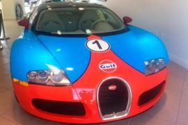 most-expensive-gulf_themed_bugatti_veyron (1)