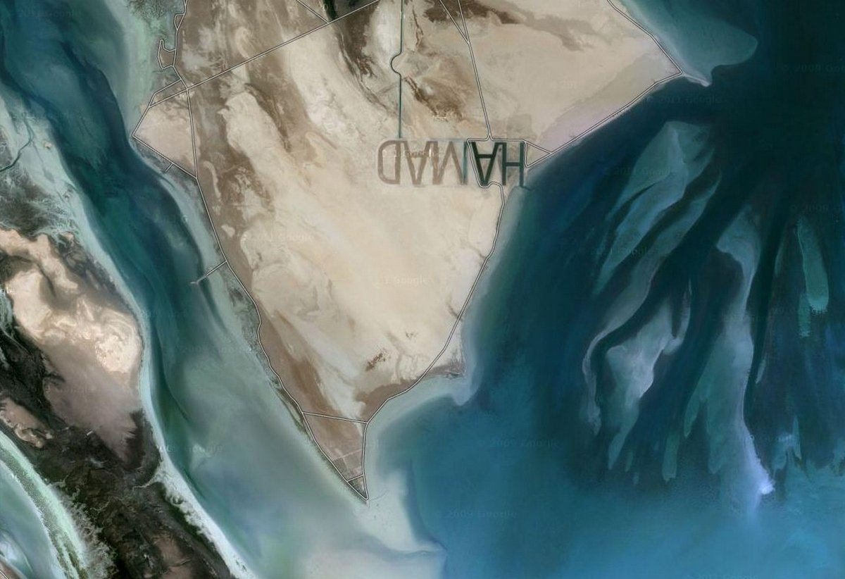 Billionaire Sheikh S Name Dug Into Sand Is Visible From
