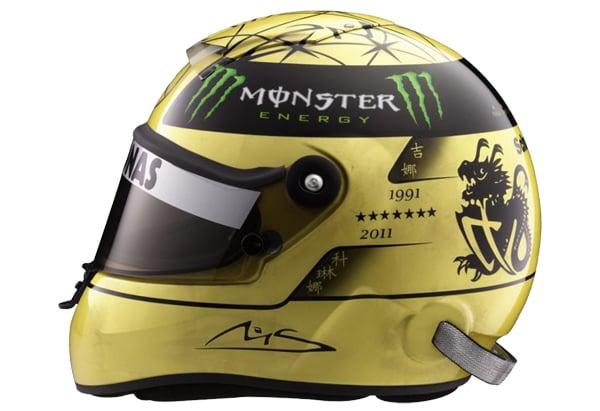 schumacher-helmet