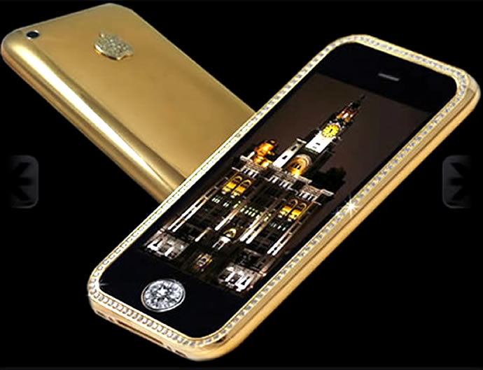 most-expensive-apple-accessories-4