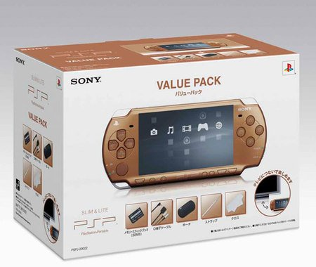Sony Psp Bronze Limited Edition