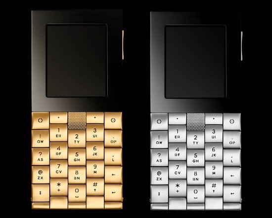 Æsir-YB1-main-thumb-550x442