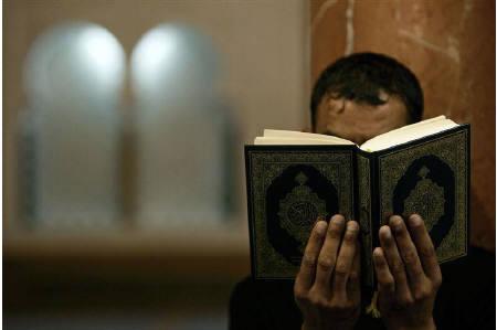 13th_century_Koran