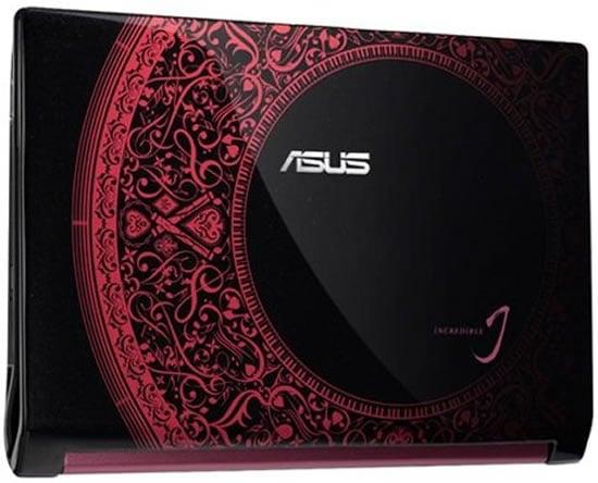 ASUS-Special-Edition-N43SL