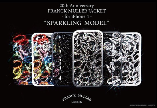 Franck-Muller-Sparkling-Model-iPhone-case-main-thumb-550x381