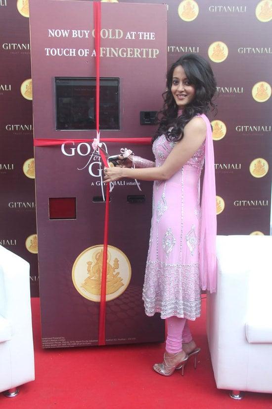 Gold-ATM-India-thumb-550x825