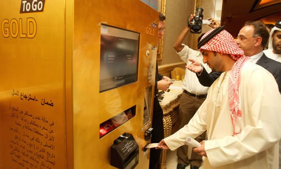 Gold-vending-machines-1