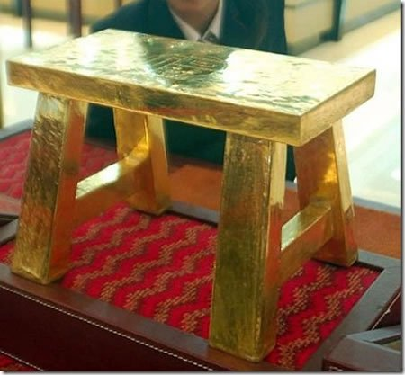 Solid Gold Stool