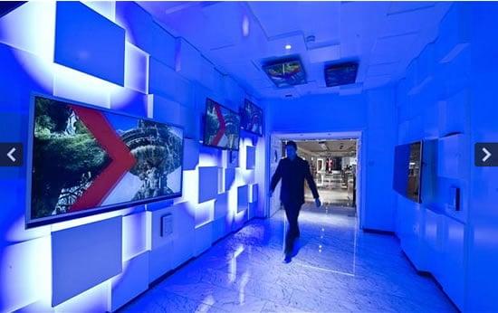 Harrods_technology_centre