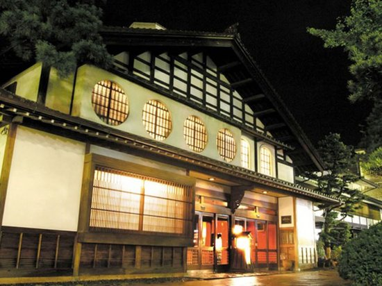 The Phrase, U201cOld Is Goldu201d Is Personified Through The Hoshi Ryokan In Japan,  Which Qualifies To Be The Oldest Hotel In The World With A History Of 1300  Years ... Ideas