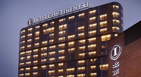 InterContinental_china