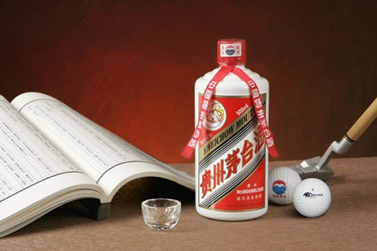 Moutai_Red-Diamond-liquor