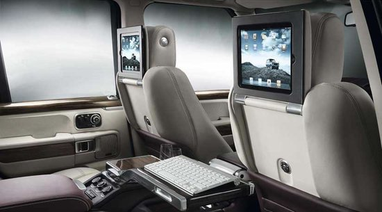 Range-Rover-Autobiography-Ultimate-Edition-1-thumb-550x305