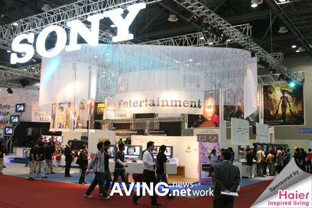 Sony_Bravia_W_series_7-thumb