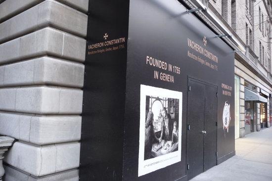 Vacheron-Constantin-U.S.-Boutique-in-NYC-2-thumb-550x366