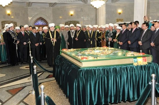 World-Largest-Quran-3