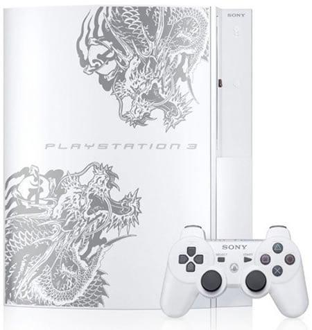 Yakuza-3_PS3