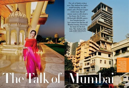 Inside Antilla The World S Most Expensive Home