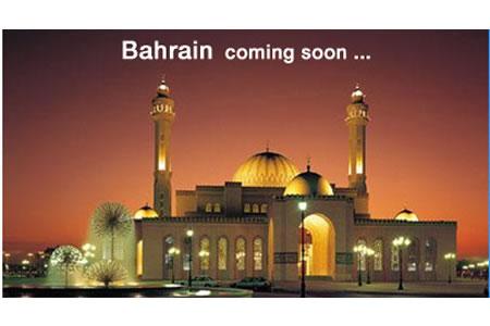 bahrain111