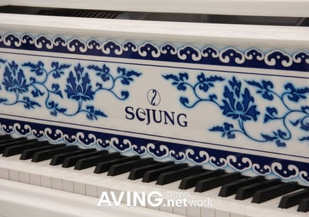 ceramic_piano5-thumb-450x316