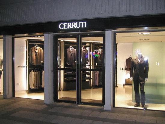 cerruti-store-thumb-550x412