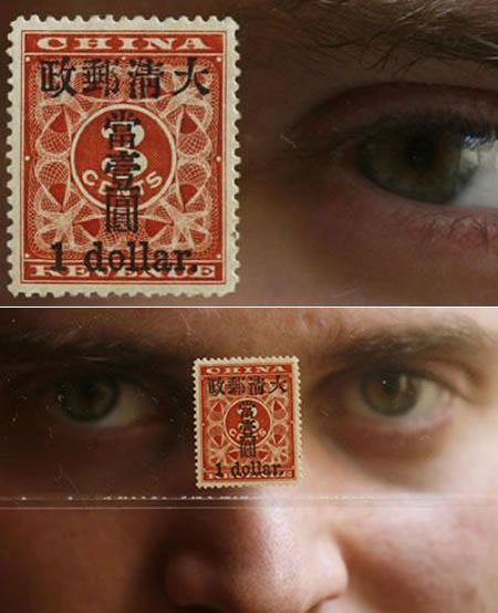 Rare Chinese Stamp Auctioned For Record Breaking Price Of
