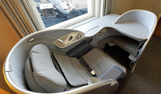 first_class_airline_seat