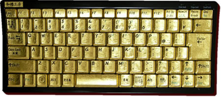 goldkeyboard-1