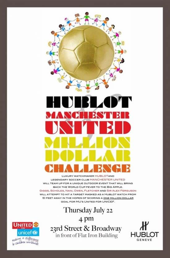 hublot_poster