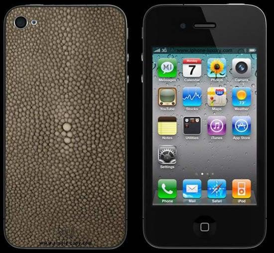 iPhone4-Animal-skin-cases-3