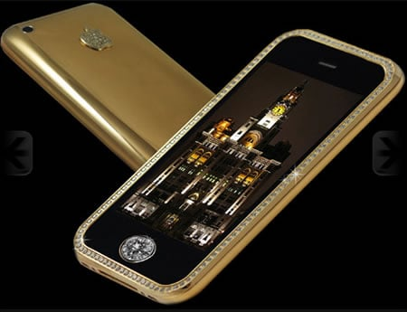 iPhone_3GS_SUPREME1