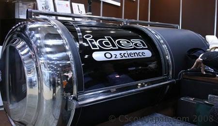 idea-oxygen-tanka