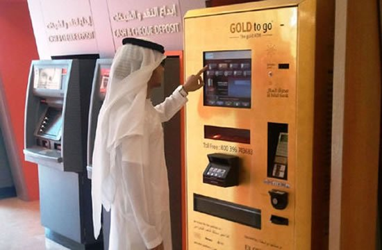 in-bank-gold-vending-machine-1