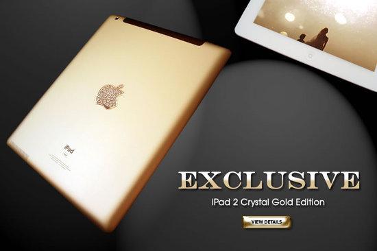 ipad-2-crystal-gold-edition-thumb-550x366