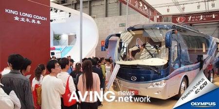 king_long_coach_vip_buses-thumb-450x225