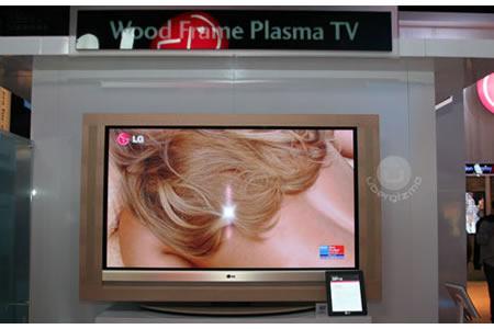 lg-wood-plasma