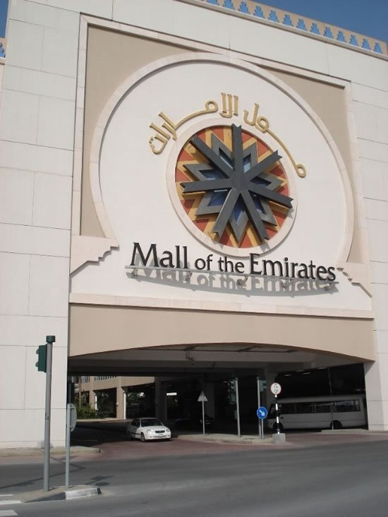 mall-of-the-emirates-1