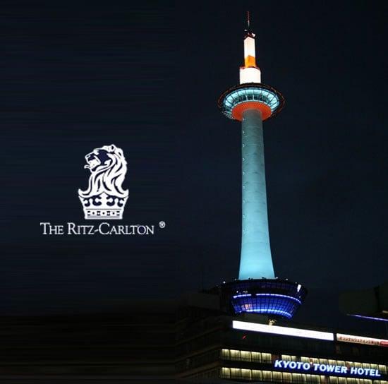 ritz-carlton-kyoto