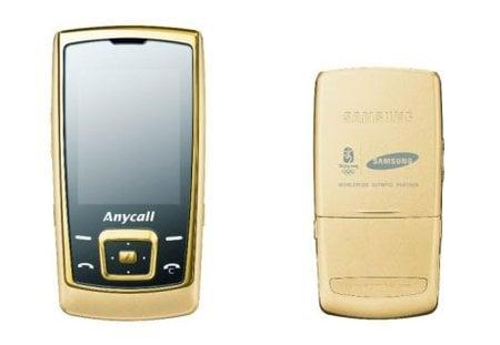 samsung-anycall-e848-18k-gold-edition-thumb