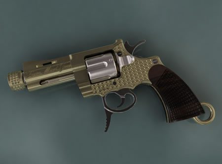 Smallest gun 5