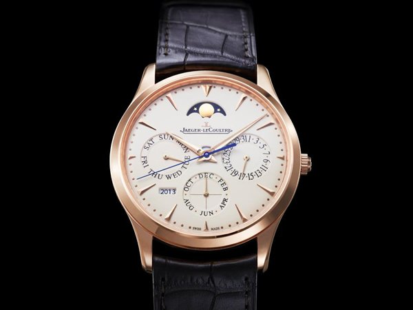 jaeger-lecoultre-ultra-thin