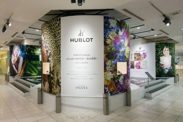 hublot-4