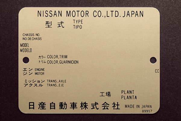 2014-nissan-gtr-special-edition-4