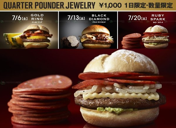 Mcdonald S Japan Offers First Limited Edition Burgers For