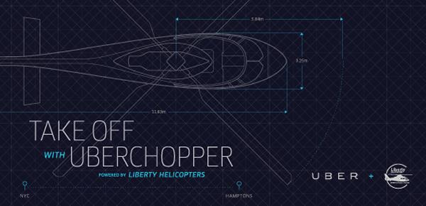 uberchopper-1